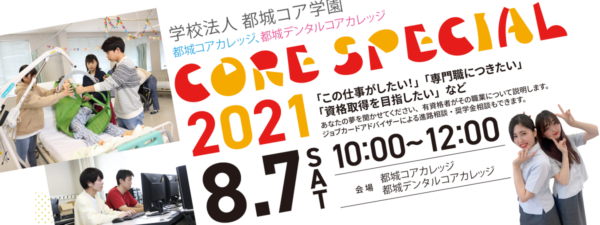 2021_soc_02
